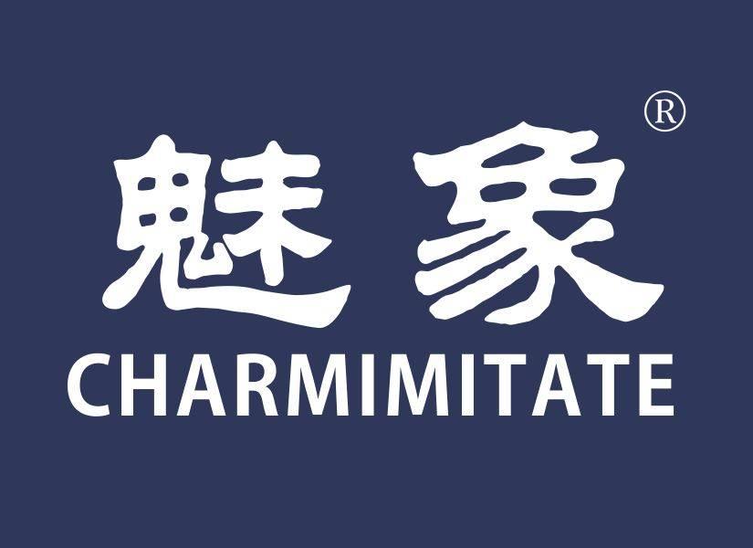魅象 CHARMIMITATE