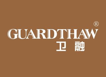 11-V726 卫融 GUARDTHAW