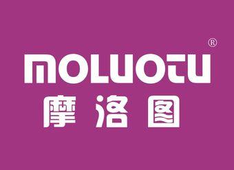 09-V988 摩洛图