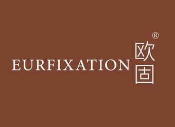 16-V316 欧固 EURFIXATION