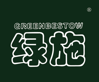 21-V535 绿施 GREENBESTOW