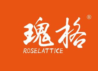 40-V010 瑰格 ROSELATTICE