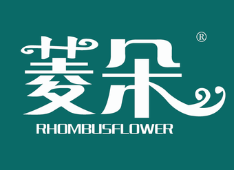 40-V012 菱朵 RHOMBUSFLOWER