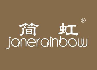 19-V346 简虹 JANERAINBOW