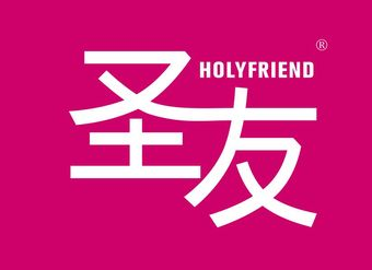 37-V056 圣友 HOLYFRIEND