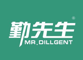 11-V707 勤先生 MR.DILLGENT
