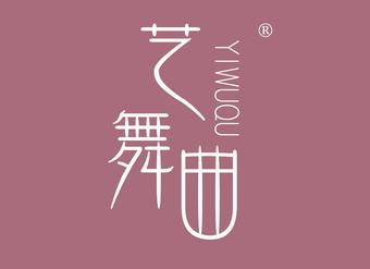 41-V228 艺舞曲