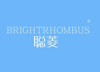 09-V1004 聪菱 BRIGHTRHOMBUS