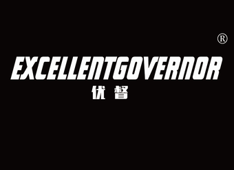 20-V827 优督 EXCELLENTGOVERNOR