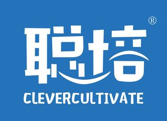 16-V456 聰培 CLEVERCULTIVATE