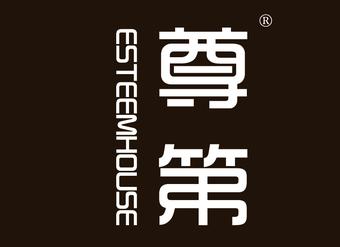 43-V787 尊第 ESTEEMHOUSE