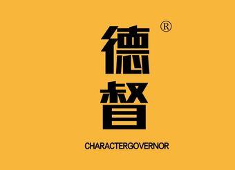 12-V394 德督 CHARACTERGOVERNOR