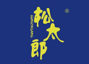 30-V930 松太郎