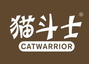 09-V1092 猫斗士 CATWARRIOR