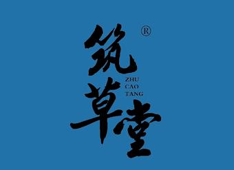 30-V1018 筑草堂