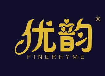 31-V270 优韵 FINERHYME