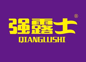 21-V650 强露士