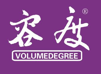 11-X755 容度 VOLUMEDEGREE