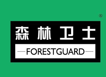 40-X026 森林衛士 FORESTGUARD