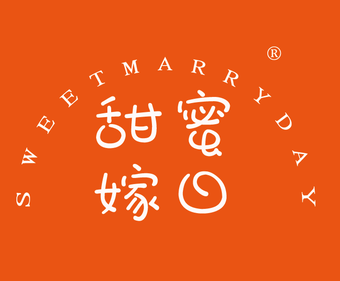 24-V255 甜蜜嫁日 SWEETMARRYDAY