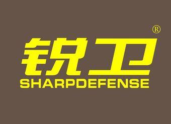 09-V1091 锐卫 SHARPDEFENSE
