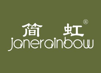 09-V1085 简虹 JANERAINBOW