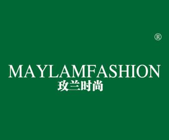 20-V714 玫蘭時尚 MAYLAMFASHION