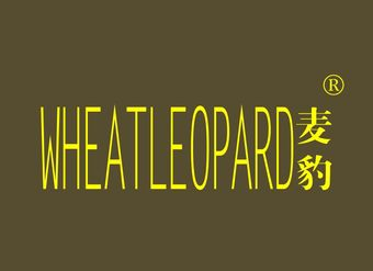 18-X606 麦豹 WHEATLEOPARD