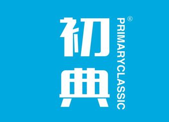 09-V1001 初典 PRIMARYCLASSIC