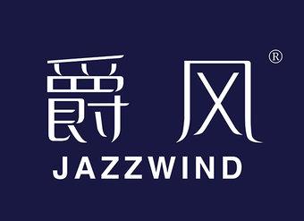03-V270 爵风