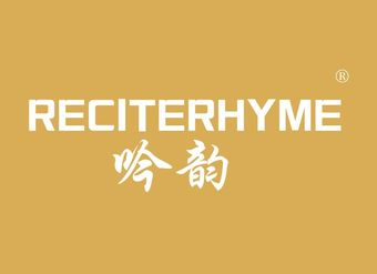 25-V3563 吟韻 RECITERHYME