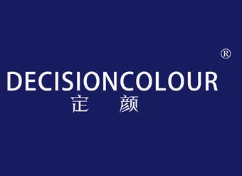 25-V3385 定颜 DECISIONCOLOUR