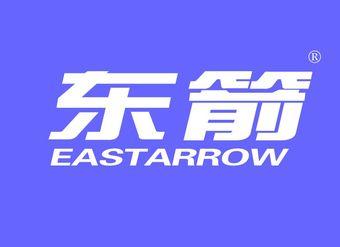 28-V323 東箭 EASTARROW