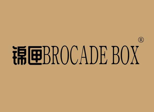 锦匣 BROCADE BOX商标转让
