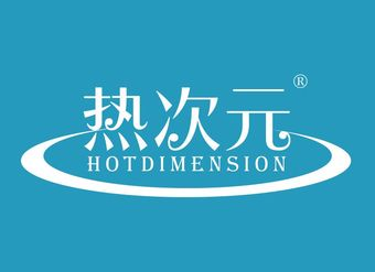 09-VZ1045 热次元 HOTDIMENSION