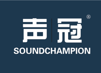 30-V975 声冠 SOUNDCHAMPION