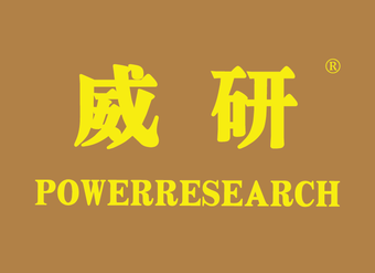30-V966 威研 POWERRESEARCH