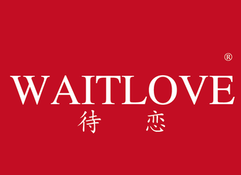 43-Y836 待戀 WAITLOVE