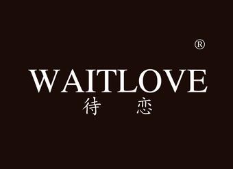30-X1233 WAITLOVE 待恋