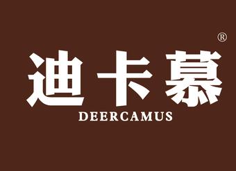 34-V072 迪卡慕 DEERCAMUS