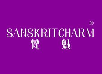 10-VZ464 梵魅 SANSKRITCHARM