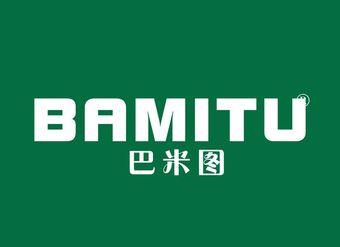 19-V361 巴米圖