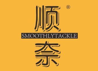 24-V271 順奈 SMOOTHLYTACKLE
