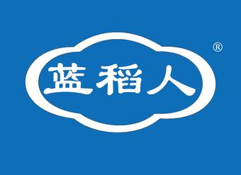 33-V504 蓝稻人
