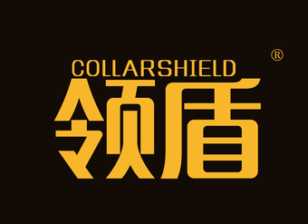 36-VZ056 领盾 COLLARSHIELD