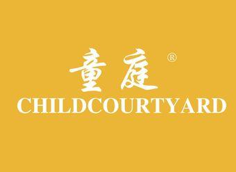 20-V870 童庭 CHILDCOURTYARD