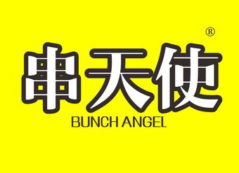 43-V821 串天使 BUNCH ANGEL