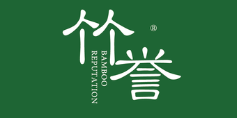 24-VZ308 竹誉 BAMBOO REPUTATION