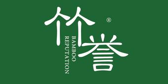 24-V308 竹誉 BAMBOO REPUTATION