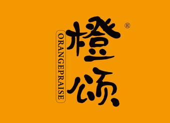 32-V283 橙頌 ORANGEPRAISE